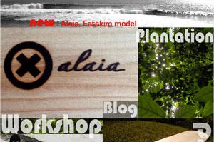 x-alaia/Xアライア