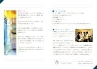 20121208-232515.jpg